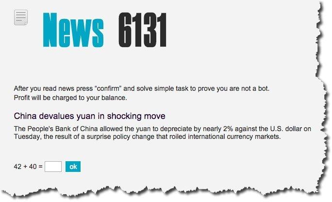 news-confirmation