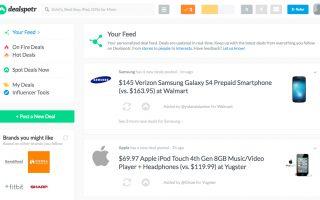 Dealspotr Review – A Lot Better Than Most Coupon Sites