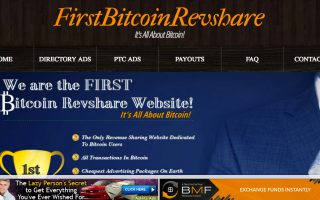 First Bitcoin Revshare Review: Advertising Scam?