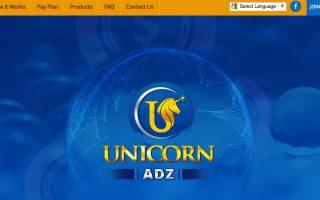 Unicorn Adz Review: Magical Profit Scam?